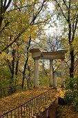 Ancient Pavilion In Park Arkhangelskoe