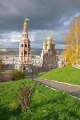 Strogonovsky Church