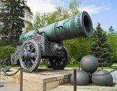 Tsar canon, largest bombard