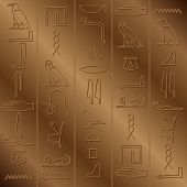 stock photo of hieroglyph  - Egyptian hieroglyphs that can serve as the wallpaper in brown - JPG