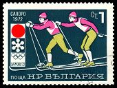 Vintage  Postage Stamp. Gross Country Skiing. Olympic Games In Sapporo.