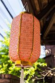 Asian Traditional Decorating Orange Paper Lantern