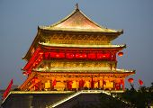 Famous Drum Tower in the Xian city, China. Xian is capital of Shaanxi Province and one of the olde poster