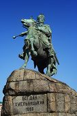 stock photo of bohdan  - Famous monument to Bogdan Khmelnytsky in Kiev Ukraine - JPG