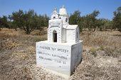 Cretan Funeral Memorial Little Church Made Of Stone. Greece