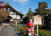 Japanese lady dressed up as Geisha in Kyoto