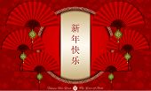 Chinese New Year Background The Year Of Goat