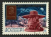 USSR - CIRCA 1975: A stamp printed in USSR shows image of the Venera 9, Soviet space orbiter and lander (1975), circa 1975.