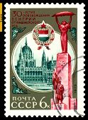Vintage  Postage Stamp. Liberation To Hungary.