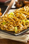 image of lo mein  - Asian Chow Mein Noodles with Vegetables and Chopsticks - JPG
