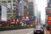 Hong Kong Shopping Street