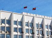 Flags at the administration building of Krasnoyarsk
