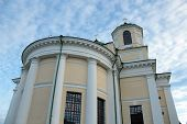 Architecture Of A Monastery In Novhorod-severskyi