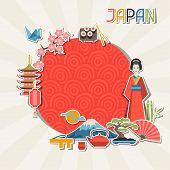 image of japanese flag  - Japan background design - JPG
