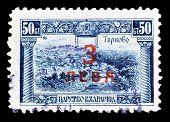 Bulgaria 1924
