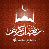 stock photo of kareem  - Ramadan Kareem greeting with mosque and hand drawn calligraphy lettering on night cityscape background - JPG