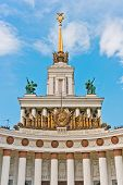 Central Pavilion On Vvc, Moscow