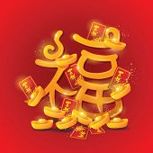 Good Fortune Text with ingots