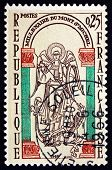 Postage Stamp France 1966 St. Michael Slaying The Dragon