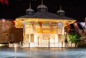 The Fountain of Sultan Ahmed III