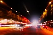Abstract image of traffic lights in the city.
