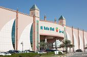 Al Raha Mall In Abu Dhabi
