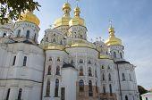 picture of kiev  - Uspensky Cathedral in Kiev - JPG