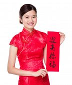 Woman hold Chinese calligraphy, phrase meaning is blessing good luck