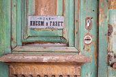 Wooden Door and Sign in Russian