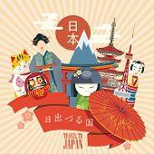 Постер, плакат: Japanese13