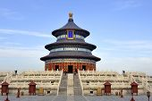 The Imperial Vault Of Heaven In The Temple Of Heaven In Beijing, China.
