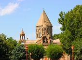 Echmiadzin Cathedral In Armenia