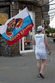 Russian Fan with flag