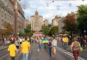 Ukrainian, Swedish And English Fans Go To The Fanzone Before Match Euro 2012