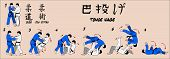 Técnica de arte marcial Judo