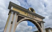 Royal Arch Gate, Ulan-ude, Russia