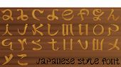 Letters Of The Alphabet Japanese Style.