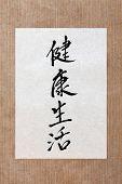 Healthy life chinese calligraphy script on rice paper.