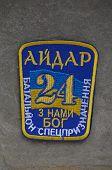 Kiev,Ukraine.Oct 16.Illustrative editorial.Pro-Ukrainian nationaist  formation Aydar chevron..At October 16,2014 in Kiev, Ukraine