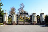 Novi Petrivtsi, Ukraine - October 14: The Gate In Mezhigirya On October 14, 2014 In Novi Petrivtsi,