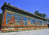 Nine Dragon Wall in Beijing, China