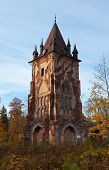 stock photo of tsarskoe  - Ruined tower Chapelle in Alexander - JPG