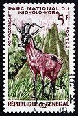 Postage Stamp Senegal 1960 Roan Antelope, Savanna Antelope