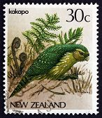 Postage Stamp New Zealand 1986 Kakapo, Owl Parrot