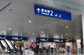 Shanghai: edificio terminal del aeropuerto