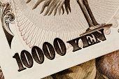 japanese yen bills. currency of japan