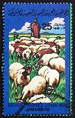 Postage Stamp Libya 1983 Sheep, Farm Animal