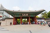 Taehanmun Gate Of Deoksugung Palace (xv C.) In Seoul, Korea