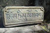 foto of nepali  - Plate with nepali word carving on the stone - JPG