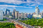 stock photo of cbd  - Beijing - JPG